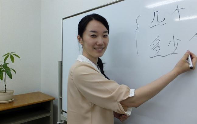 中国語教師