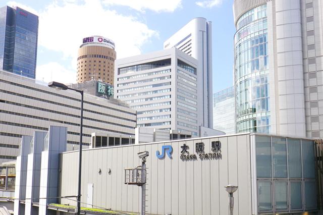 大阪で仕事探し